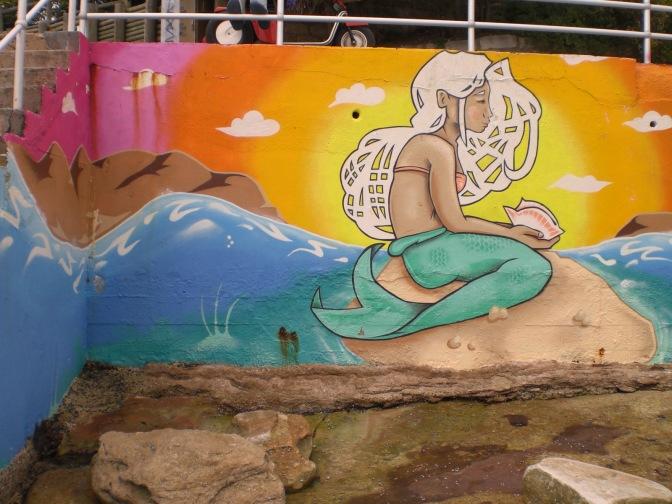 2008 - Rockpool Mermaid - Teazer